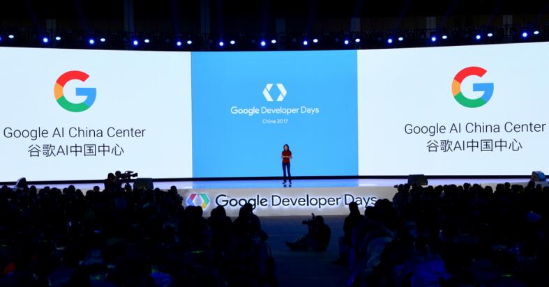 谷歌中国,谷歌深圳