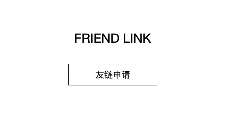 TNEXT | 友情链接