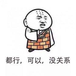 Eternal-Qiu 的个人资料图片